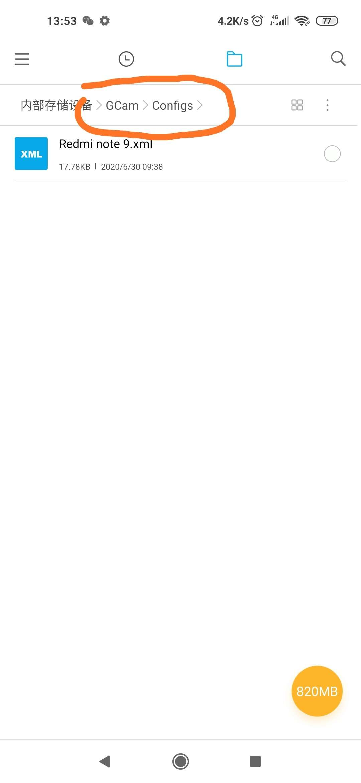 Redmi note 9 Google camera