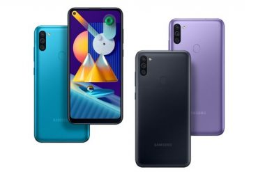 Samsung Galaxy M11 Starts receiving Android 11 Based On One UI 3.1