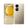 New Huawei P50 price and specifications - official
