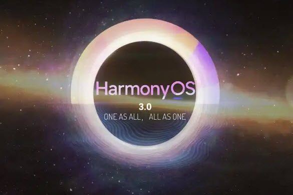 HarmonyOS 3.0 reveals the date of the announcement in the latest leaks
